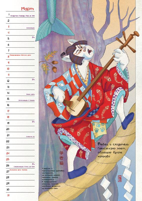 kabuki20184.jpg