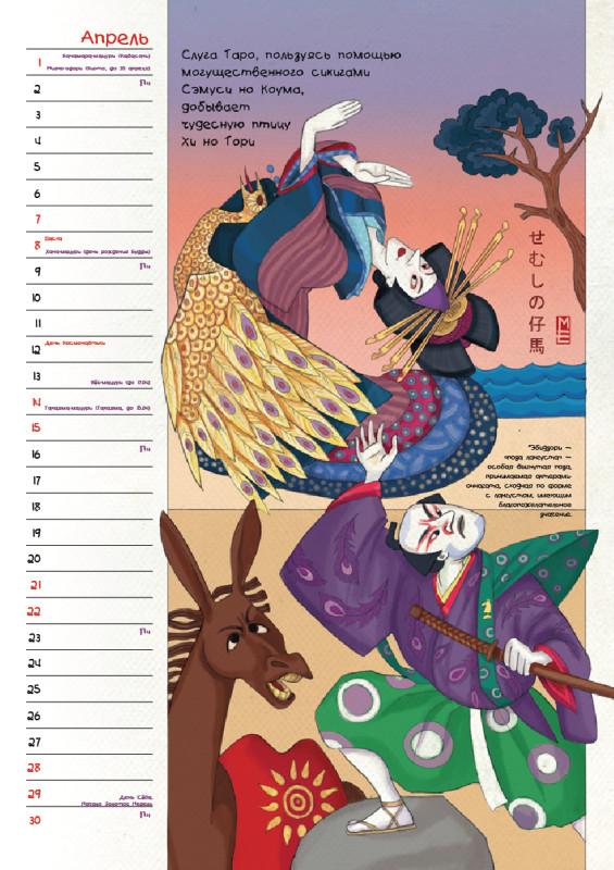 kabuki20185.jpg