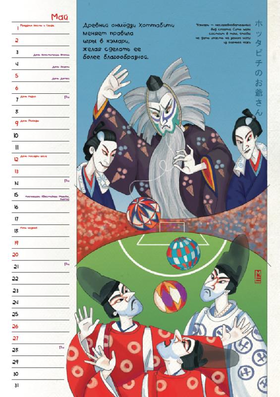 kabuki20186.jpg