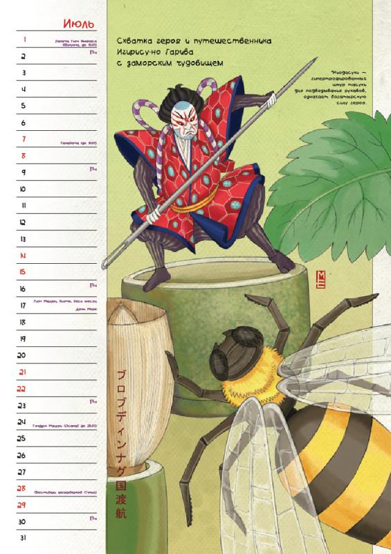 kabuki20188.jpg