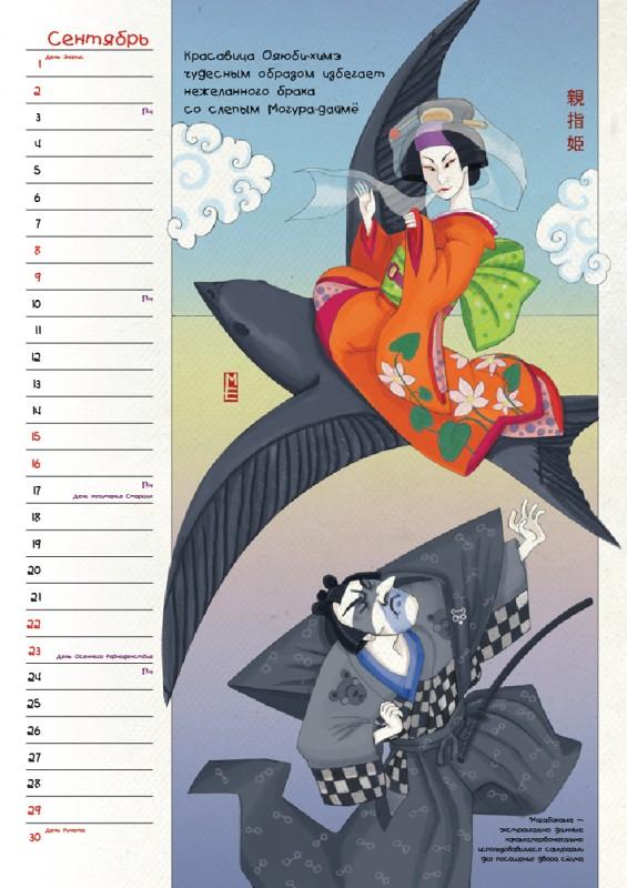 kabuki201810.jpg