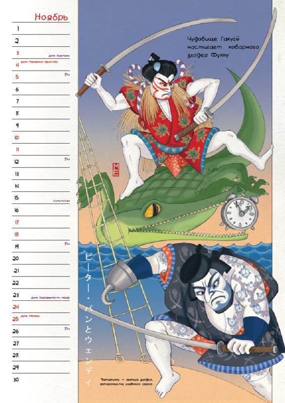 kabuki201812.jpg