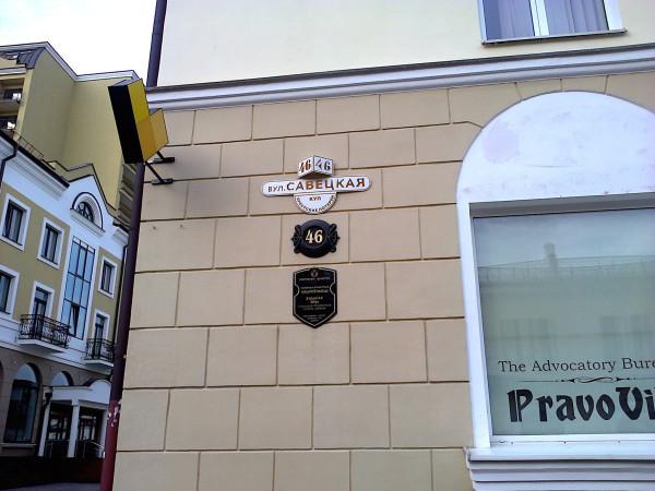 Brest 27