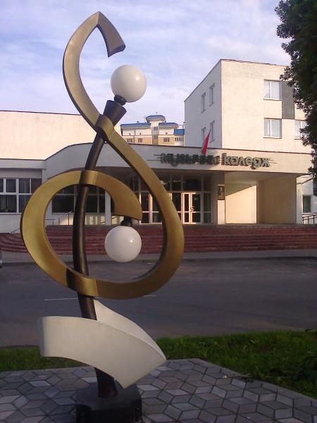 Brest 30