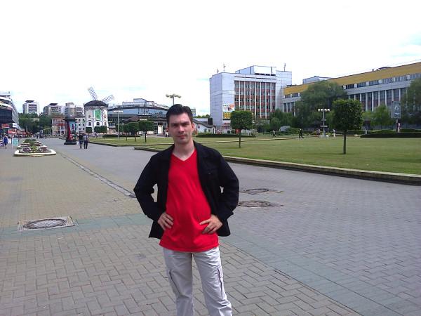 Minsk 32