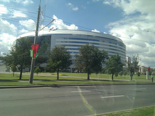 Minsk 41