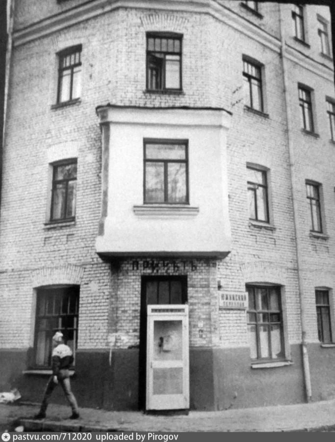 Южинский переулок-3