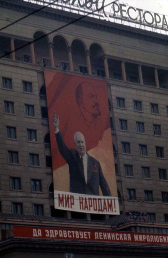 Москва 1960-х Плакат с Хрущевым