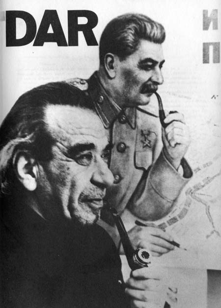 Дар со Сталиным