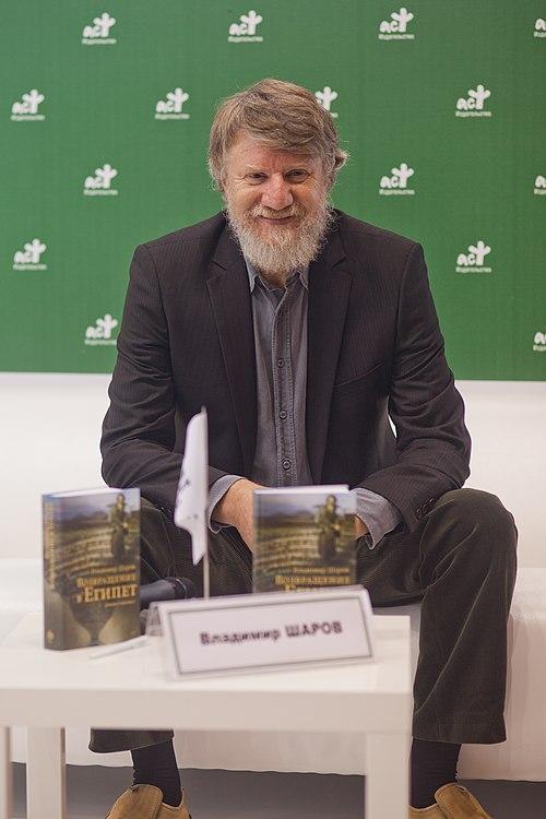Шаров Владимир