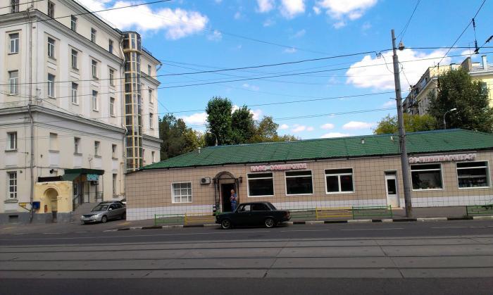 Кафе офицерское в Лефортоао