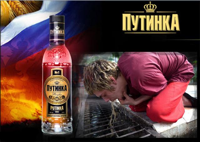 www_putinka_ru_collage