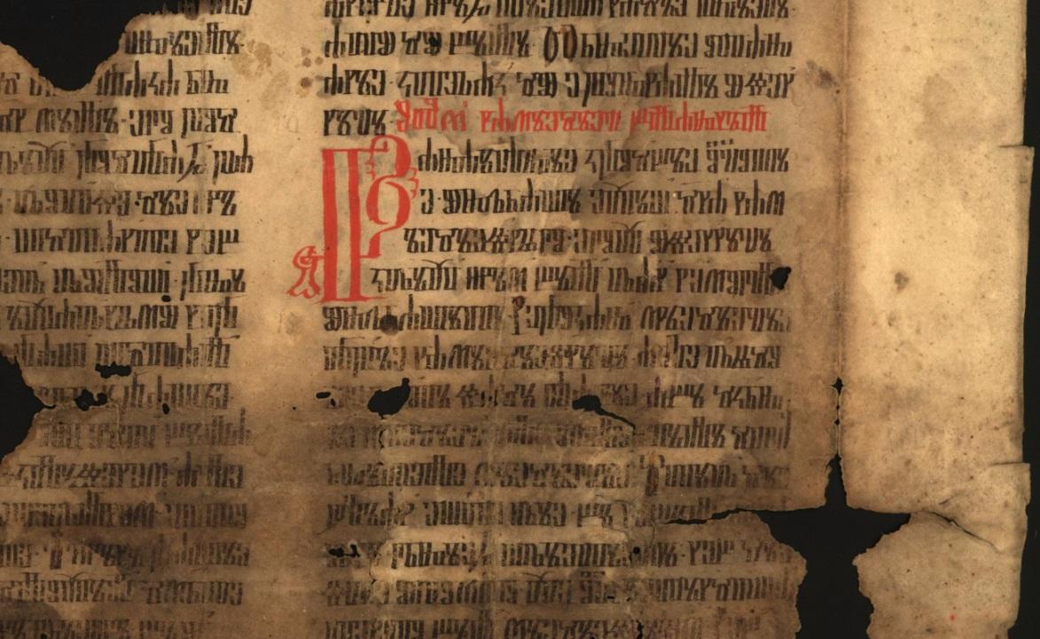 образ ісуса христа у вінці схема вишивки