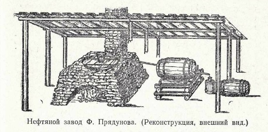 Картинки по запросу федор прядунов