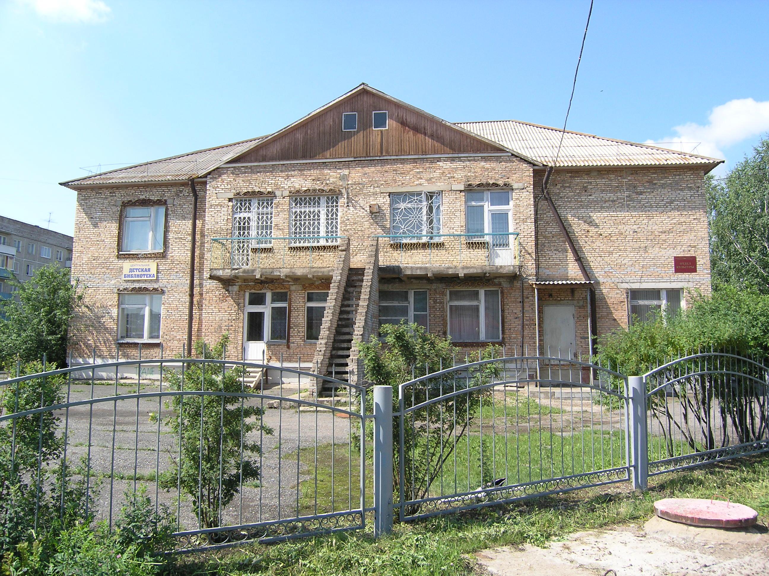 Краеведческий музей Шарыпово