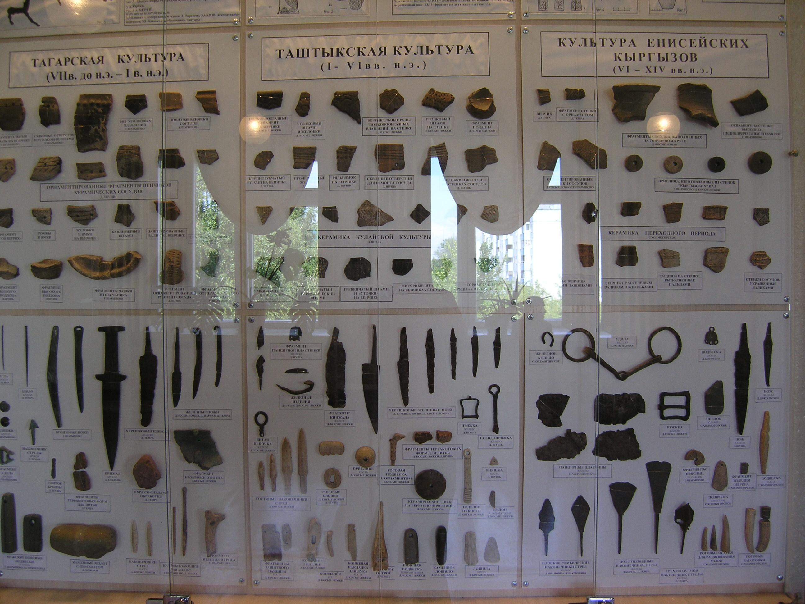 Зал археологии - стенды