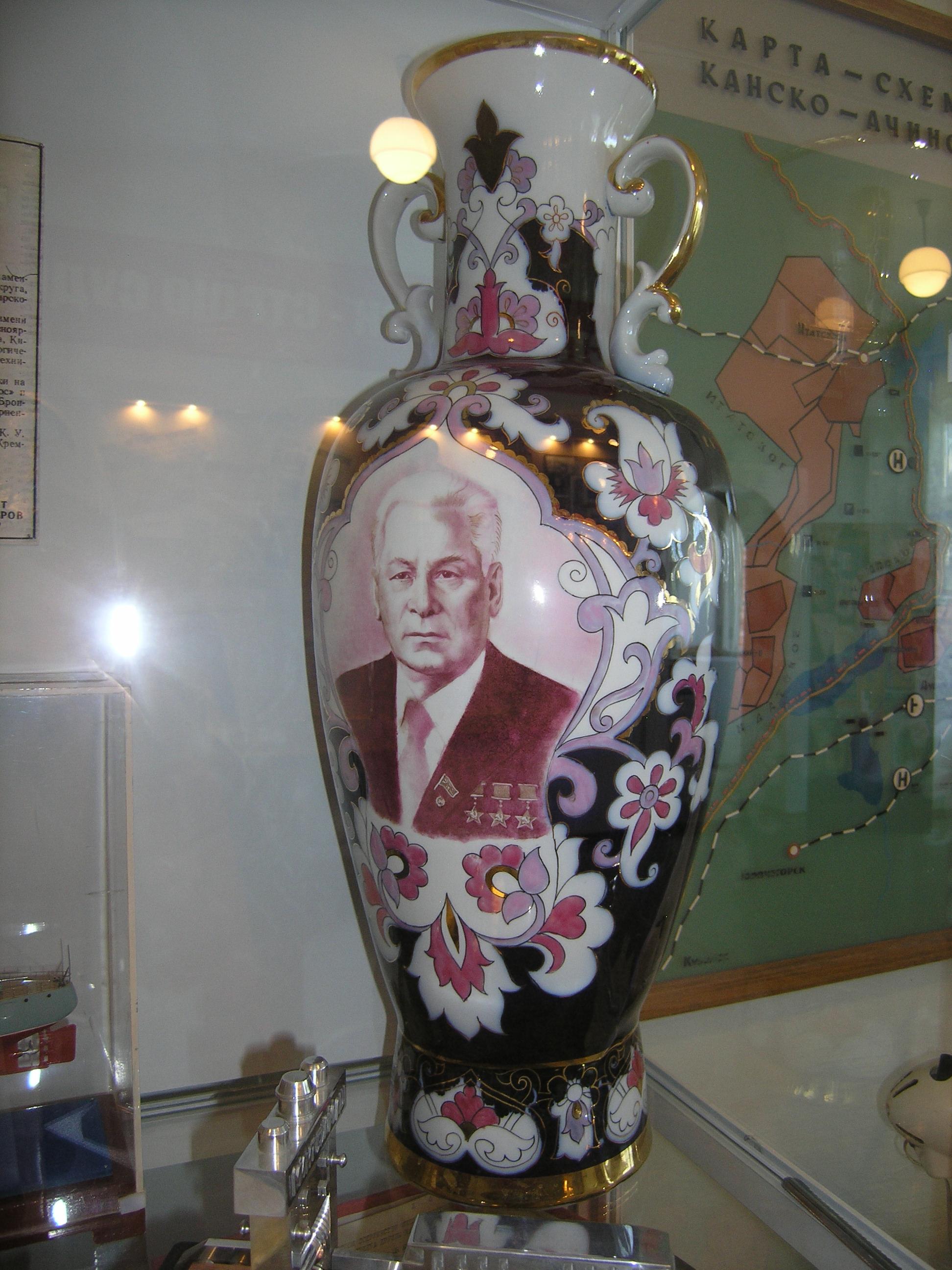 Зал КАТЭК - ваза Черненко