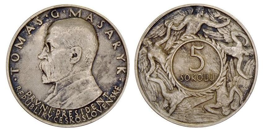 Сколько стоит монета чехословакии монеты 5 рублей 2003 года