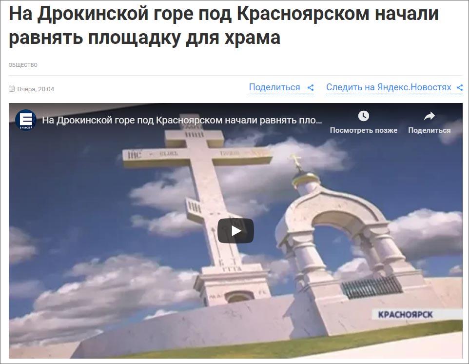 Drokinskaya.jpg