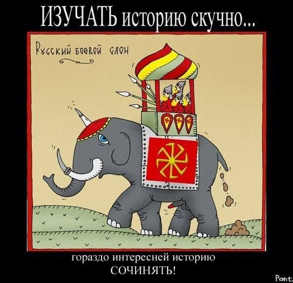 e04c2e9a92d472306dc226a8609f5e1b--ukraine-russia.jpg