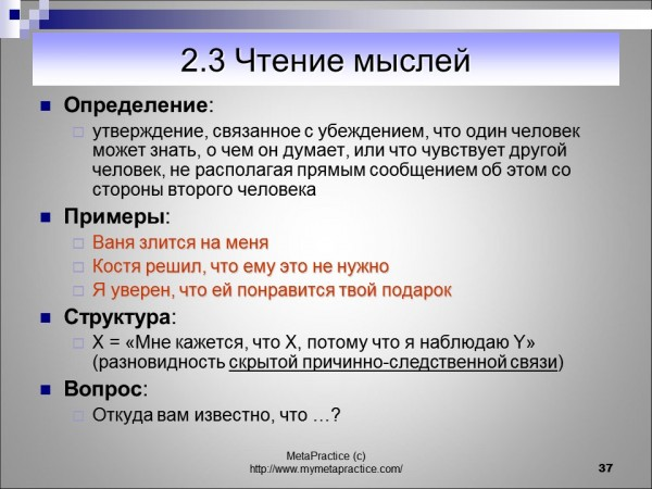 Слайд37
