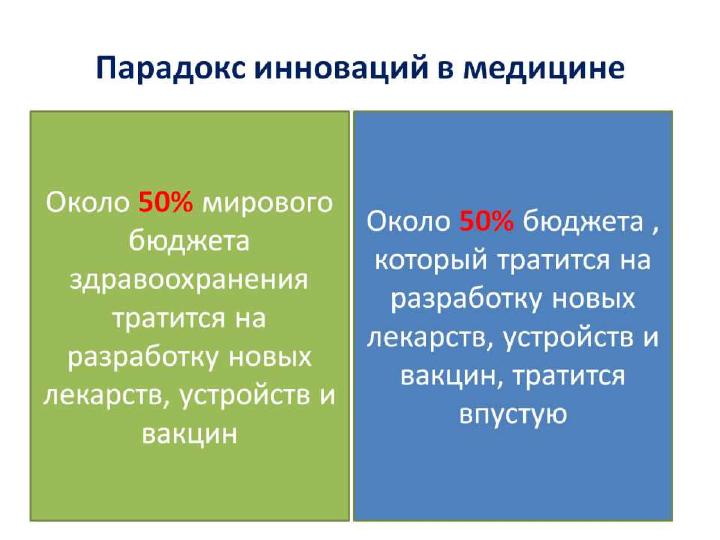 2.-SHlyahto-E.V._5