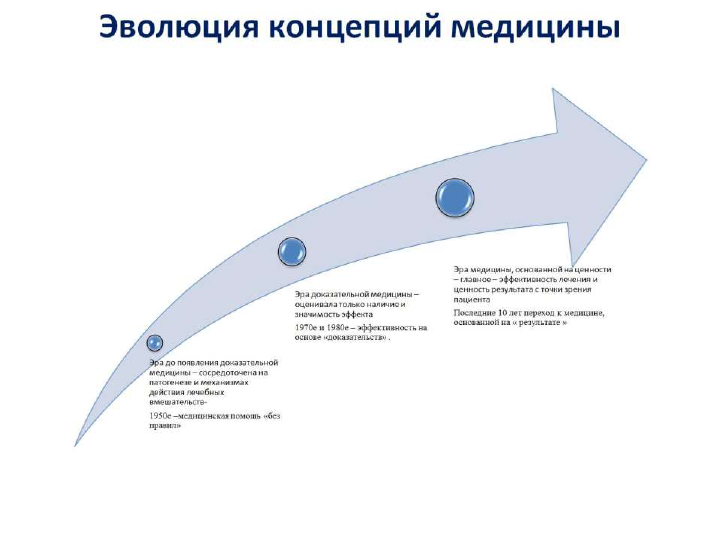 2.-SHlyahto-E.V._6
