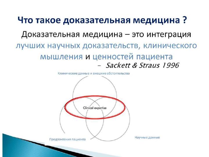 2.-SHlyahto-E.V._8