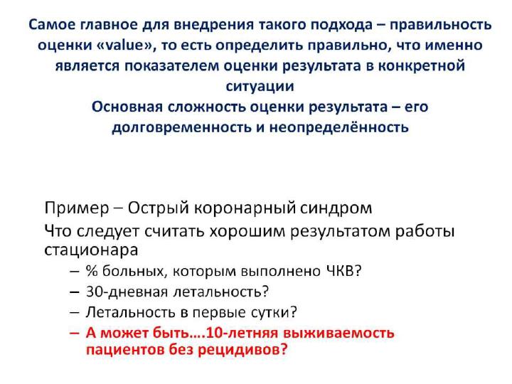 2.-SHlyahto-E.V._14