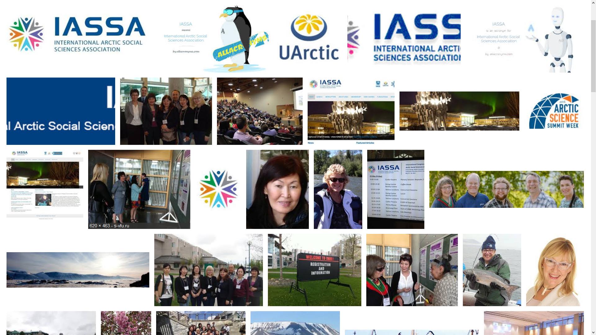 Международное арктическое общество