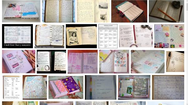 Как писать девник