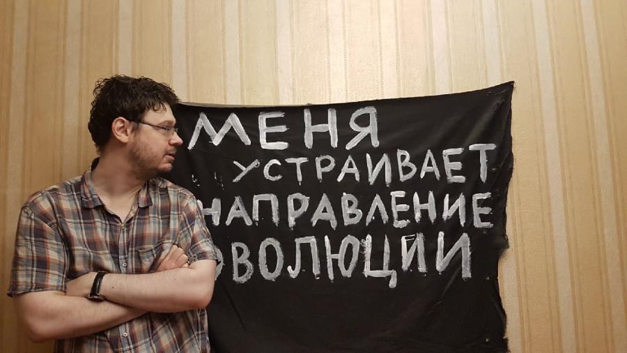 я и плакат - 2