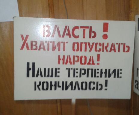 Плакат профорганизации автобазы, 1 2014-12-04 10.49.28-1