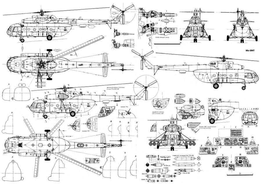 схема вертолета ми-8 - Только схемы.