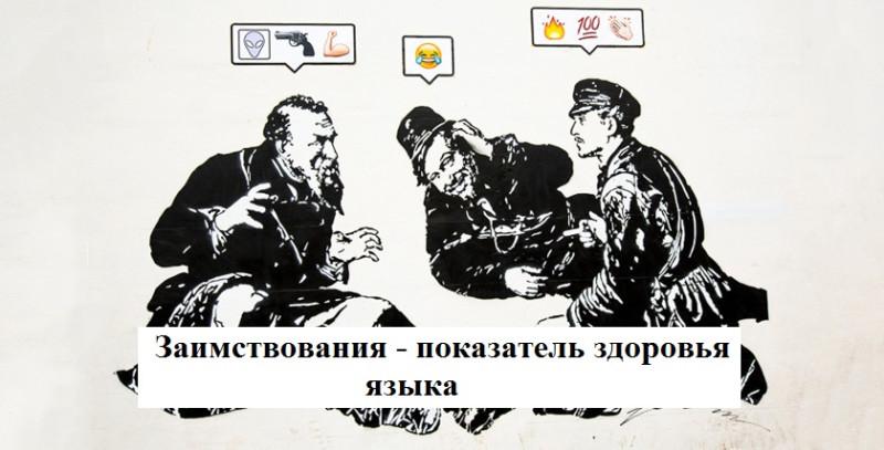 Граффити «Охотники на привале» художника Zoom. Эта же иллюстрация использована в обложке материала. / Фото – Instagram @zoomstreet