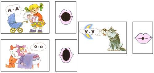 картинки со схемами для 1 класса