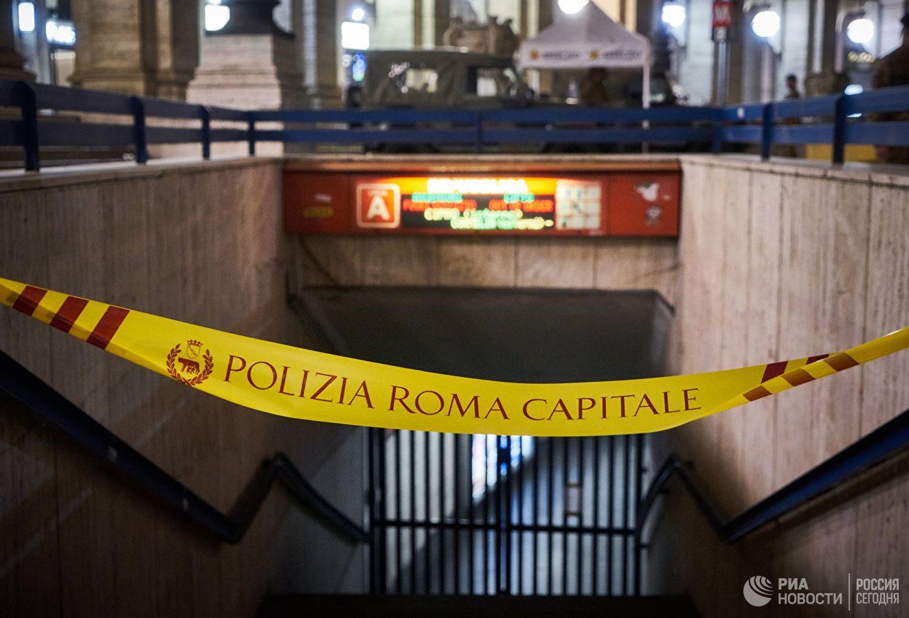 © РИА Новости / Данило Гарчиа Ди Мео