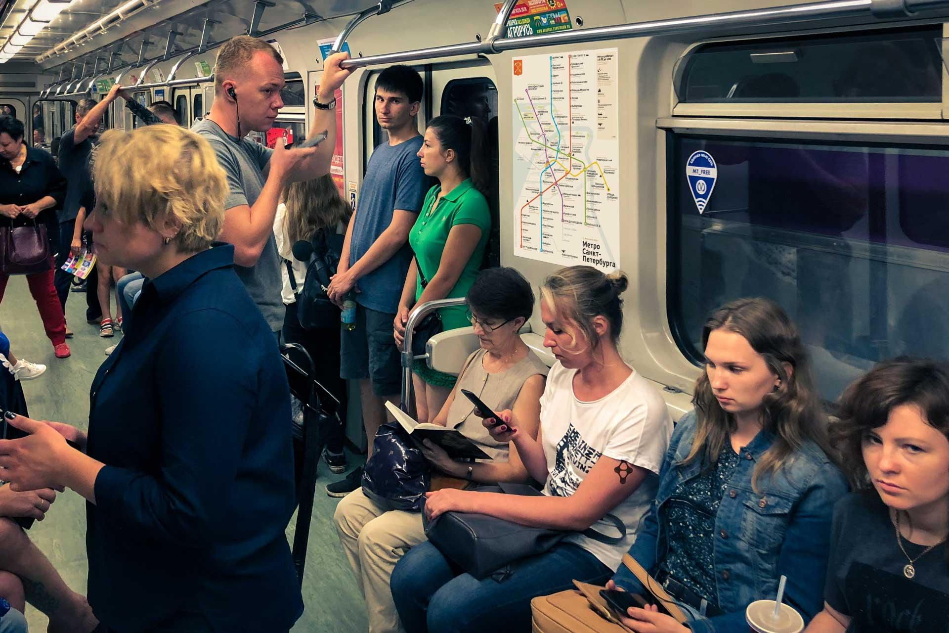 Схема метро. Питер