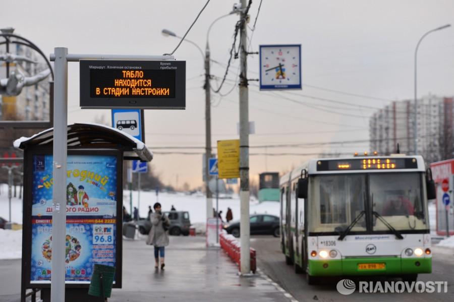 RIAN_02350208.SNEng.ru