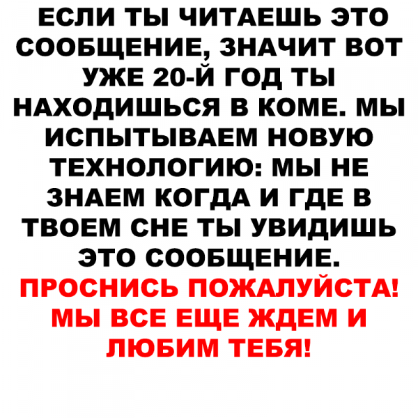 срочно-важно-1215408