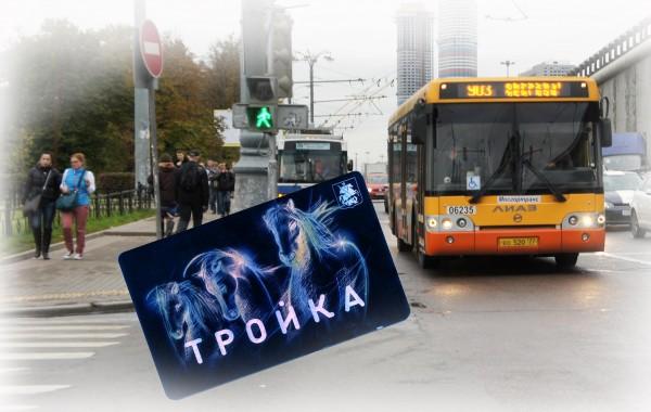 1382043270_transportnaya-troyka-moskva