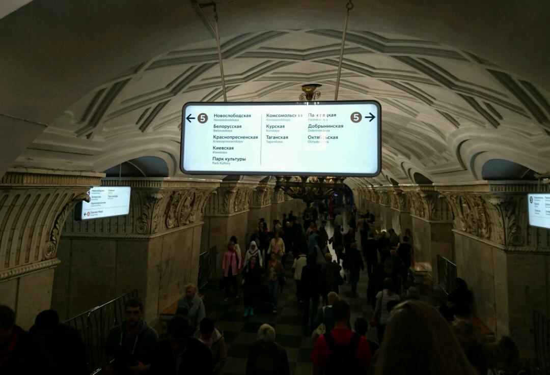 этом видео выходы из метро таганская радиальная фото спорт зал ходим