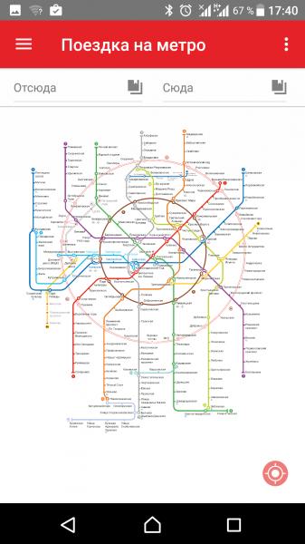 Приложение metro скачать advanced systemcare 8 скачать программу