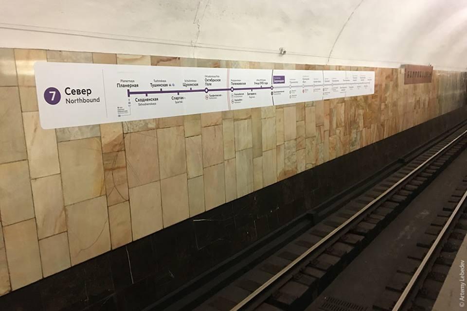 nefig-spat-v-metro-krasivuyu-zhenshinu-imeet-muzhik-s-dlinnim-huem-na-porno-video