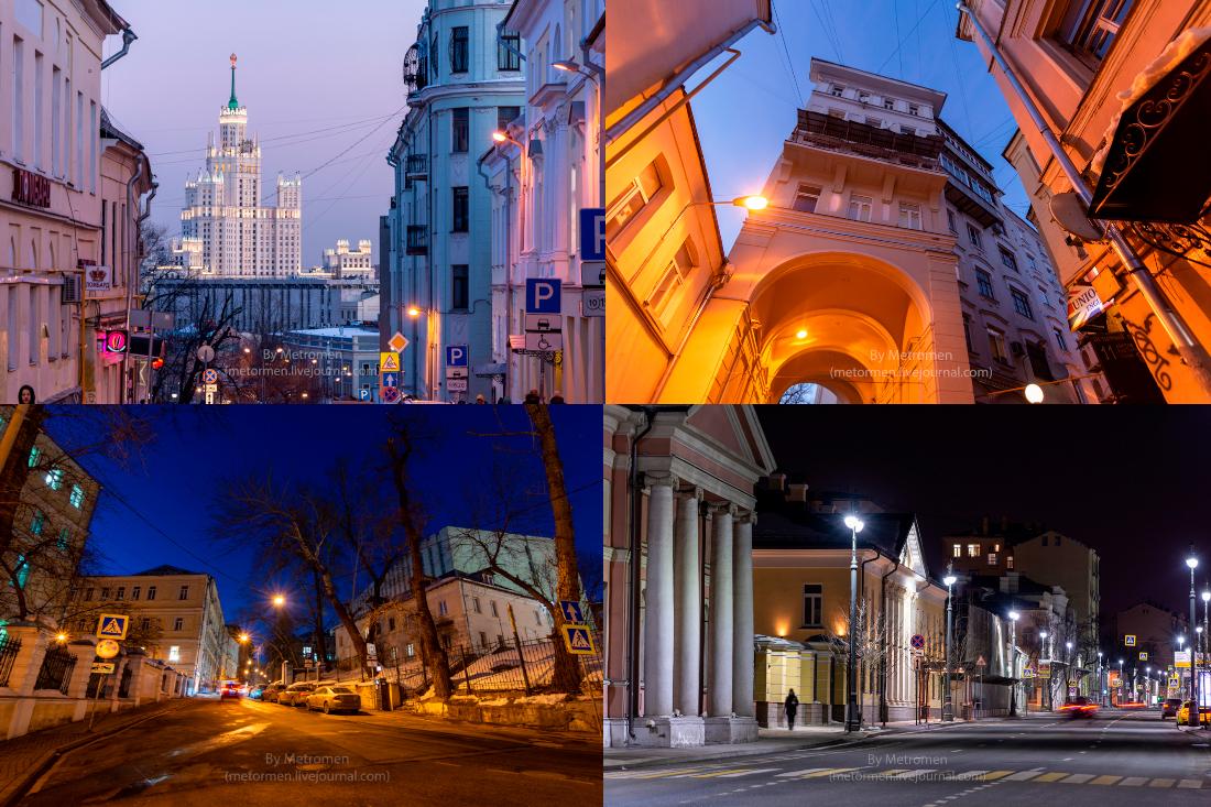 Прогулка по Москве
