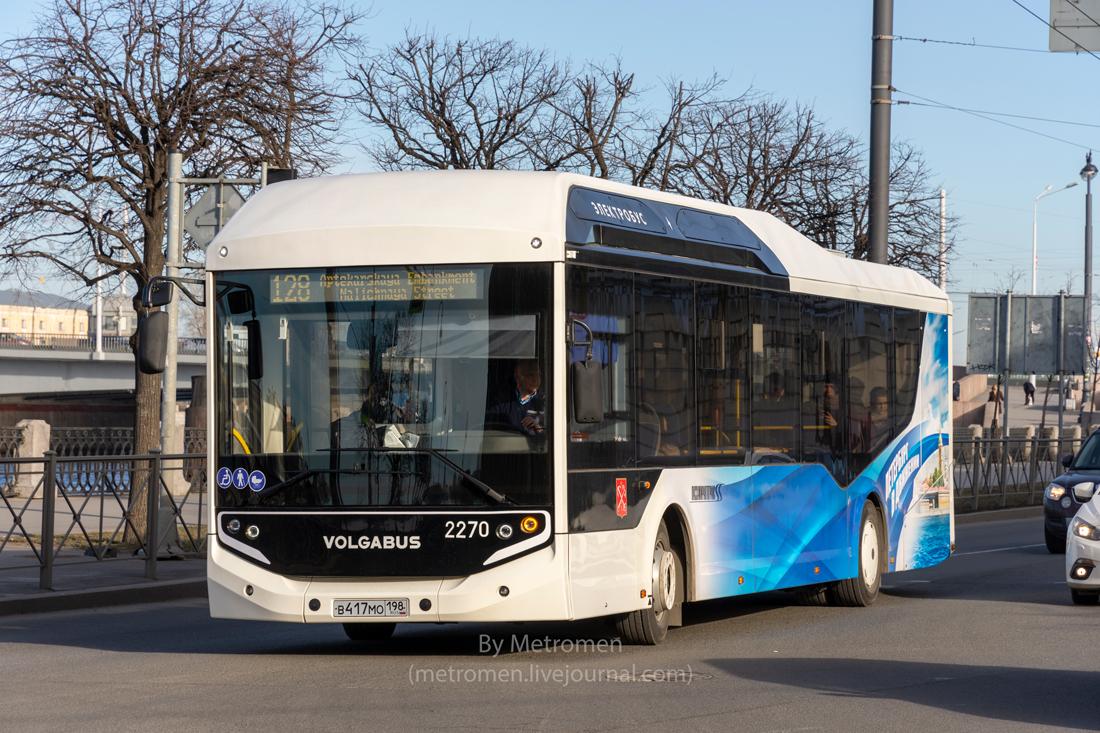 Электробус Volgabus СитиРитм-12Е (5270Е)