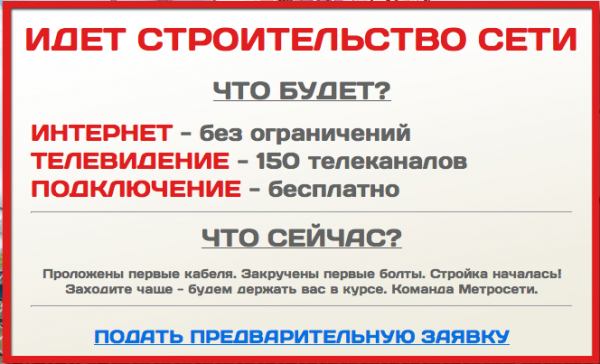 Снимок экрана 2013-08-15 в 11.18.31