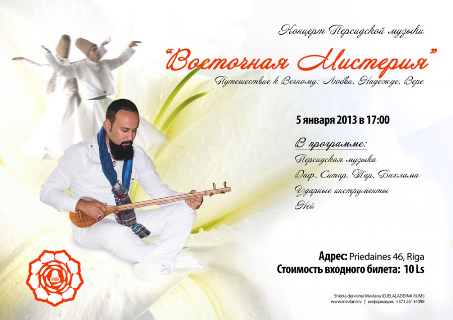Hamid-Koncert-2RU-email