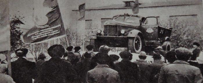 ЗИЛ-ММЗ 585 из Тореза. Архивное фото 1977 года