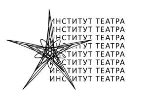 ИТ_4 (1)